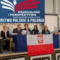 """Międzynarodowa Konferencja """"Państwo Polskie a Polonia"""""""